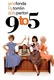 9 to 5 Quotes