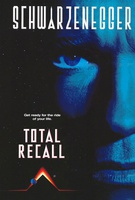 Total Recall Quotes