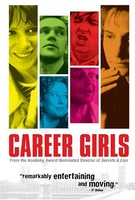 Career Girls Quotes