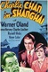 Charlie Chan in Shanghai Quotes