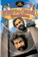 Cheech & Chong's The Corsican Brothers Quotes