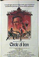 Circle of Iron Quotes