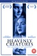 Heavenly Creatures Quotes