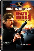Death Wish 4: The Crackdown Quotes