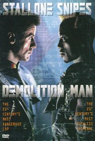 Demolition Man Quotes