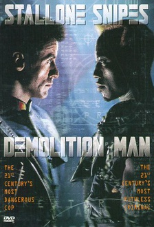 Movie Demolition Man