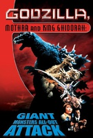 Godzilla, Mothra and King Ghidorah: Giant Monsters All-Out Attack Quotes
