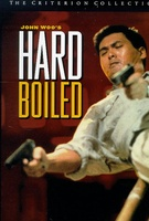 Hard Boiled Quotes