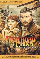 High Road to China Quotes