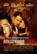 Hollywoodland Quotes