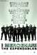 The Expendables Quotes