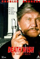 Death Wish V: The Face of Death Quotes