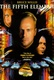 The Fifth Element Quotes