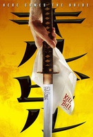 Kill Bill: Volume 1 Quotes