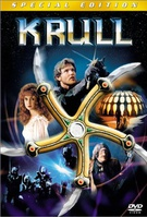 Krull Quotes