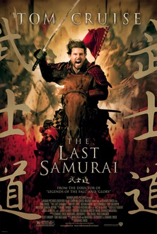 Movie The Last Samurai