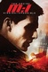 Mission: Impossible Quotes