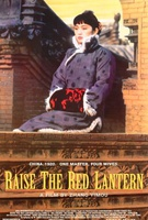 Raise the Red Lantern Quotes