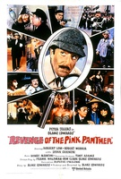 Revenge of the Pink Panther Quotes
