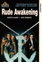 Rude Awakening Quotes