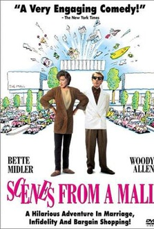 Movie Scenes from a Mall