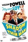 Shadow Of The Thin Man Quotes