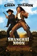 Shanghai Noon Quotes