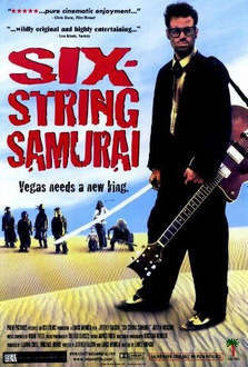 Movie Six-String Samurai