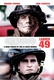 Ladder 49 Quotes