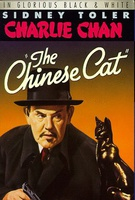 The Chinese Cat Quotes