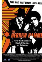 The Hebrew Hammer Quotes