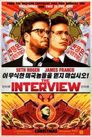 The Interview Quotes