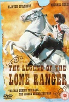 The Legend of the Lone Ranger Quotes