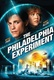 The Philadelphia Experiment Quotes