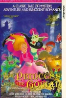 The Princess and the Goblin Quotes