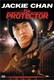 The Protector Quotes