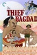 The Thief of Bagdad Quotes